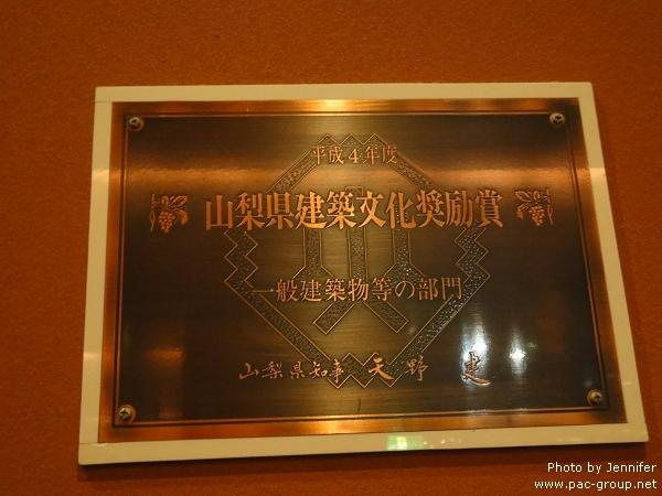 星野度假村 RISONARE (10).jpg