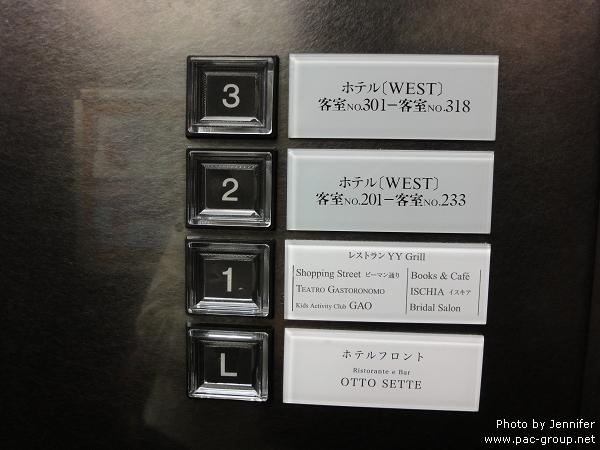 星野度假村 RISONARE (57).jpg