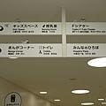 哆啦A夢博物館 (26).jpg