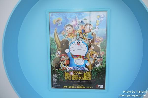 哆啦A夢博物館 (33).jpg
