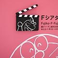 哆啦A夢博物館 (34).jpg