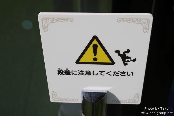 哆啦A夢博物館 (40).jpg