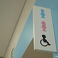 哆啦A夢博物館 (48).jpg