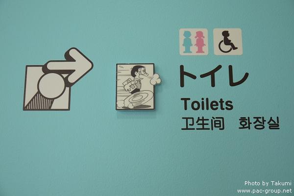 哆啦A夢博物館 (49).jpg