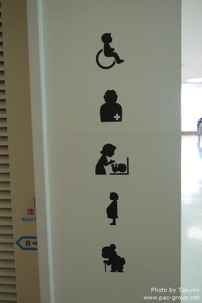 哆啦A夢博物館 (50).jpg