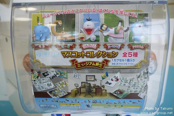 哆啦A夢博物館 (59).jpg