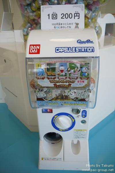 哆啦A夢博物館 (60).jpg