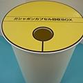 哆啦A夢博物館 (61).jpg