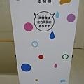 哆啦A夢博物館 (62).jpg