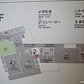 哆啦A夢博物館 (63).jpg