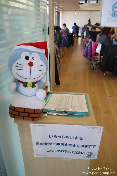 哆啦A夢博物館 (65).jpg