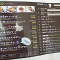 哆啦A夢博物館 (68).jpg