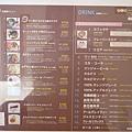 哆啦A夢博物館 (69).jpg