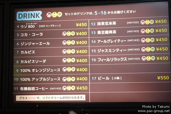 哆啦A夢博物館 (75).jpg