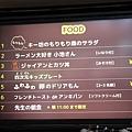 哆啦A夢博物館 (78).jpg