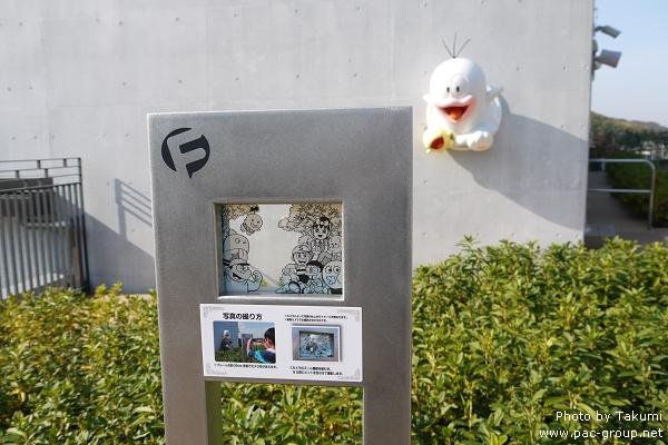 哆啦A夢博物館 (108).jpg