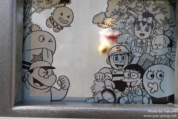 哆啦A夢博物館 (110).jpg