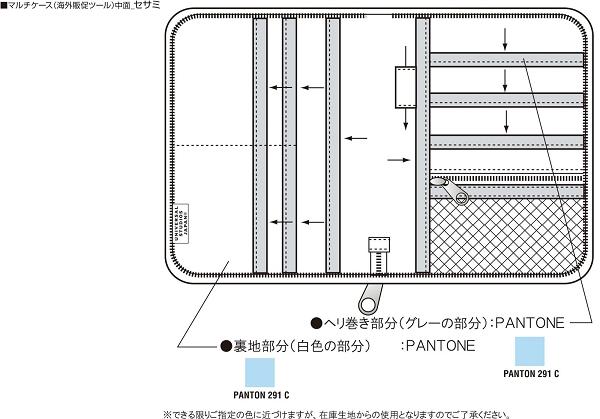USJ (4).jpg