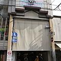 D2-3 錦市場 (1).jpg