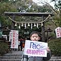 D3-2 嵐山野宮神社 (1).jpg