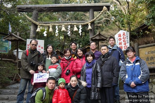 D3-2 嵐山野宮神社 (3).jpg