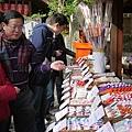 D3-2 嵐山野宮神社 (6).jpg