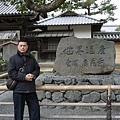 D3-5 金閣寺 (3).jpg