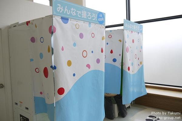 D2-1 哆啦A夢博物館 (14).jpg