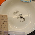 D2-1 哆啦A夢博物館 (19).jpg