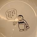 D2-1 哆啦A夢博物館 (20).jpg