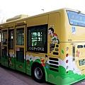 D2-1 哆啦A夢博物館 (24).jpg
