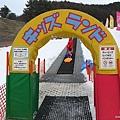 D2-2 滑雪場 (19).jpg