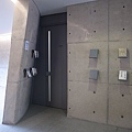 D3-7 西田幾多郎哲學紀念館 (3).jpg