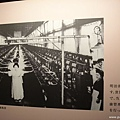 D2-3 富岡工廠 (16).jpg