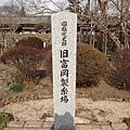 D2-3 富岡工廠 (25).jpg