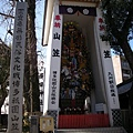 D5-1 櫛田神社.jpg