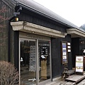 D2-4 金鱗湖美術館 (1).jpg