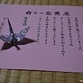 D3-6 木之花下午茶 (8).jpg