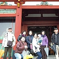 D2-1 鎌倉八幡宮.jpg