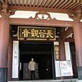 D2-4 長谷寺 (7).jpg