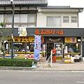 06 水木茂之路 (5).jpg