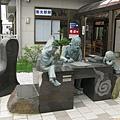 06 水木茂之路 (8).jpg
