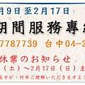 ad_banner_01.jpg