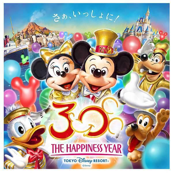 迪士尼三十周年主圖