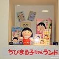 小丸子博物館 (2).jpg
