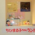 小丸子博物館 (3).jpg