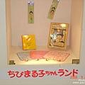 小丸子博物館 (4).jpg