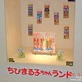 小丸子博物館 (5).jpg