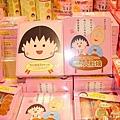 小丸子博物館 (7).jpg