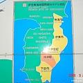 伊豆急賞海列車 (5).jpg